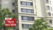 """【黑龙江】哈尔滨市一小区快递员手持一张卡 电梯""""任我行""""-黑龙江快讯-黑龙江快讯"""