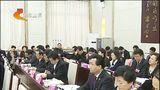 [河北新闻联播]付志方参加邯郸代表团和经济二组审议讨论