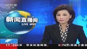 浙江乐清20岁女孩坐顺风车遇害司机已落网