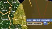 """22号台风""""麦德姆""""即将来袭,海南局部大雨+大暴雨"""