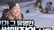 【solarsido】容仙和同事1坐雪橇 最新200120 别忘关注⊙⊙!