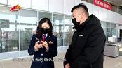 2020-03-09便民新举措 车辆购置税可网上办理