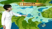 晚7:33分中央气象台:9月16~17日(明后天)全国天气