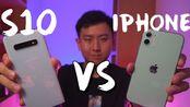 官网抢的iPhone11开箱评测,多方面对比三星S10+|广角镜头翻车,但仍然是VLOG最佳选择