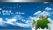 新能源汽车,电动汽车,郑州日产帅客,电动面包汽车,纯电动乘用车,电动货车,电动商务车,帅客货运车,中型面包车 (25)-广告-高清完整正版视频在线观看-优酷