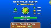 大自然的力量 Krasnodar Region