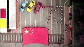 广州万车挂国旗活动正式开幕,市民有幸乘坐国庆主题公交车