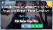 """ThePooN 