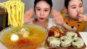 【卡妹】擀面杖王饺子吃播(2019年9月26日21时0分)