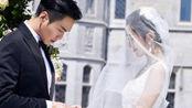 庆余年:结局,范闲绞杀庆帝,与林婉儿回到现代,补办浪漫婚礼