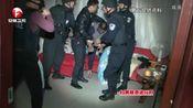 [安徽新闻联播]亳州市利辛县:重拳出击 打掉一黑社会性质组织