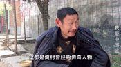 河南南阳:身价过亿的煤老板却回到小山村放起了羊,他说过我还要东山再起!
