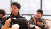 20200213beishang直播