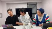 11月22日 罗pd 根叔 殷志源直播 取消关注公约