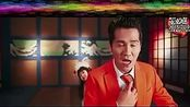 《爸爸去哪儿2大电影》主题曲MV《么么哒》[爸爸去哪儿