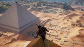我也算是爬上了金字塔的男人了 《刺客信条·起源》胡夫金字塔攀爬过程