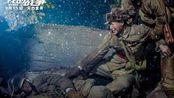 国产战争《我的战争》:志愿军向敌人高地发动猛烈的进攻,震撼!