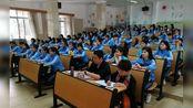 大学专业认知公开课走进淄博,为淄博学生找到适合的专业,成功的方向