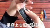 iphone6电池到底有多强,拆开发现鼓包了,一点 不影响使用