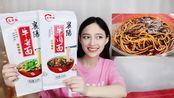 """试吃中国最好吃面条""""襄阳牛肉面+牛杂面""""香辣爽滑,好吃到停不下来!"""