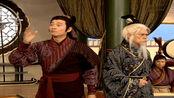 影视:刘邦当众劝项梁和项羽称帝,但范增却力排众议认为这是篡夺
