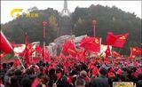"""[广西新闻]""""重走长征路""""红色旅游主题活动首发团交接仪式在桂林兴安举行"""