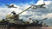 wot老司机 坦克世界闪击战 六级法arl的炮太强了