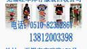 镇江服装回收公司、镇江服装收购公司,镇江专业服装回收、高价收购|旺华服装回收公司