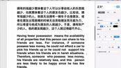 20171005 TJ17028 第5:6次 写作课 from尤潇文