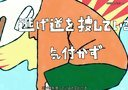 41.初音ミク -Project DIVA- Arcade 「slump」 PV