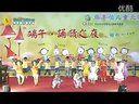 视频: 情景剧-快乐学堂