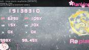 【osu!】 Yooh - snow storm -euphoria-[INFINITE] 98.45%(S) 209pp