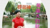潘桥教会喜乐诗歌班献唱:赞美飞扬(2019年正月初一)-教育-高清完整正版视频在线观看-优酷