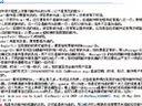 计算机病毒分析与防范技术48-考研视频-要密码到www.Daboshi.com
