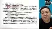 2021年考研 朱栋霖《中国现代文学史》冲刺 12讲