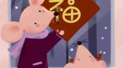 【商业插画】ps+手绘板 2020年给自己定一个小目标,月入2w+一定实现!!