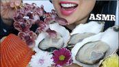 【sas】助眠生海鲜*大王牡蛎+鲑鱼+章鱼(吃的声音)不说话  SAS-助眠(2020年2月25日6时20分)