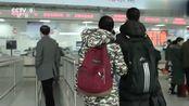 我是艺考生早上在济南,中午到北京,下午去天津,晚上再回济南