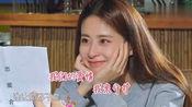 付辛博为爱第一次反抗节目组,拒绝撕毁恋爱合约,让颖儿很是感动