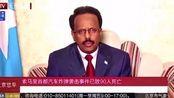 索马里首都汽车炸弹袭击事件已致90人死亡
