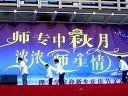 辽宁工业(铁岭校区)新生晚会  街舞