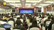 第十三届中国专利周辽宁省活动在大连启动