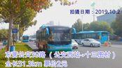 【POV39】东营公交39路全程POV