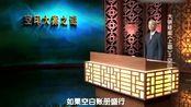 百家讲坛:空印案真的只是朱元璋他在小题大做吗?
