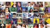 1999年 华语流行音乐(第五集:11月-12月)【国语+粤语】