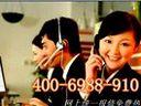 【美的)官方)认证)北京美的油烟机售后服务电话)预约
