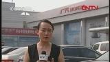 El gabricante japonés Honda Motor retira del mercado chino más de 760 mil automóviles