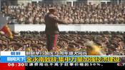 朝鲜:朝鲜国庆70周年朝鲜举行国庆盛大阅兵