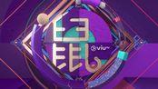 Viutv 2020鼠年節目預告「跟住落嚟喺播映《交易時段》」 13秒 idnet 開場