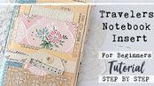 【Junk journal】Shabby风TN尺寸junkjournal本子制作装饰教程|Travelers Notebook Insert Tutorial